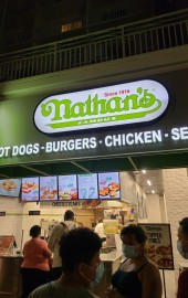 Nathan's Famous OCMD